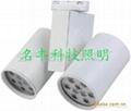 大功率LED轨道射灯3-18W
