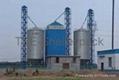 Grain Hopper Bottom Steel Silo 3