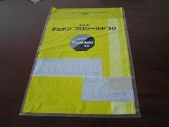 Self seal plastic bags
