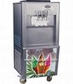 Vertical ice cream machine