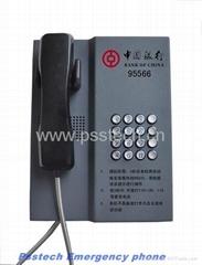 银行专用客服电话