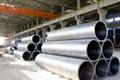 API 5L X60 PSL2 seamless steel pipe