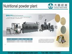 膨化嬰儿營養米粉生產線加工設備和膨化機