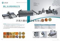 膨化食品、麥燒、夾心米果生產加工設備