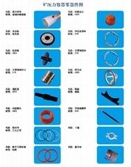 各類水處理備品配件