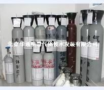 北京氦普_氦普工业气体画册设计北京意典设计