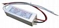 5-8W constant voltage power supply