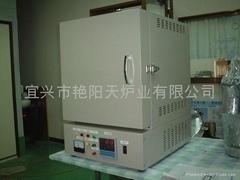 箱式實驗爐