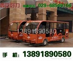 陝西電動觀光車西安電動觀光車H-14好力HAOLI
