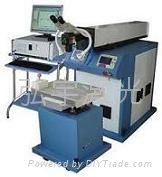 HY-MW180全自動激光焊接機
