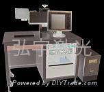 HY-GL7 綠激光打標機