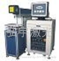 LMS50 CO2激光打標機