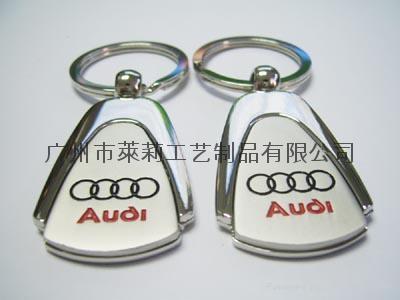 金属钥匙扣车标 2