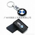 金属钥匙扣车标 5