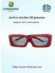 active shutter 3d glasses for DLP link projector