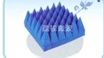 微波吸收材料 4