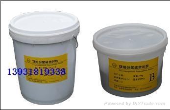 聚乙烯闭孔泡沫板 2