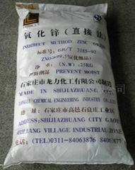 厂家批发供应直接法氧化锌99|99.5
