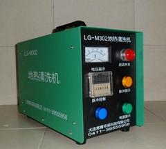 LG-M302地热清洗机
