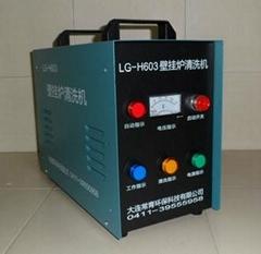 常青LG-H603壁挂炉清洗机
