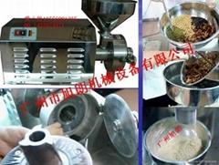 固元膏磨粉机+五谷加盟机价格