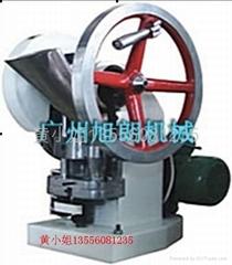 廣州小型單沖壓片機廠家