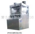 35沖高效沖壓式壓片機