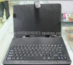 10寸USB平板电脑键盘皮套皮套键盘
