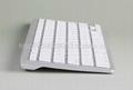 IPAD白色苹果无线蓝牙键盘7