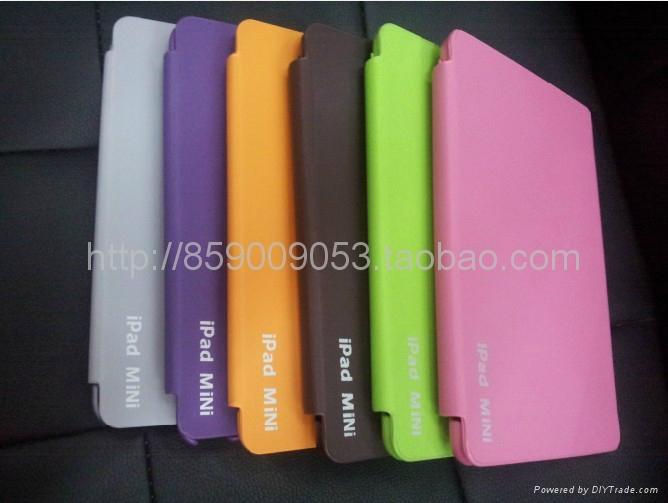 MINI IPAD官方保护套 7.9寸皮套 苹果保护套官方版  1