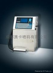 供應電子產品噴碼機