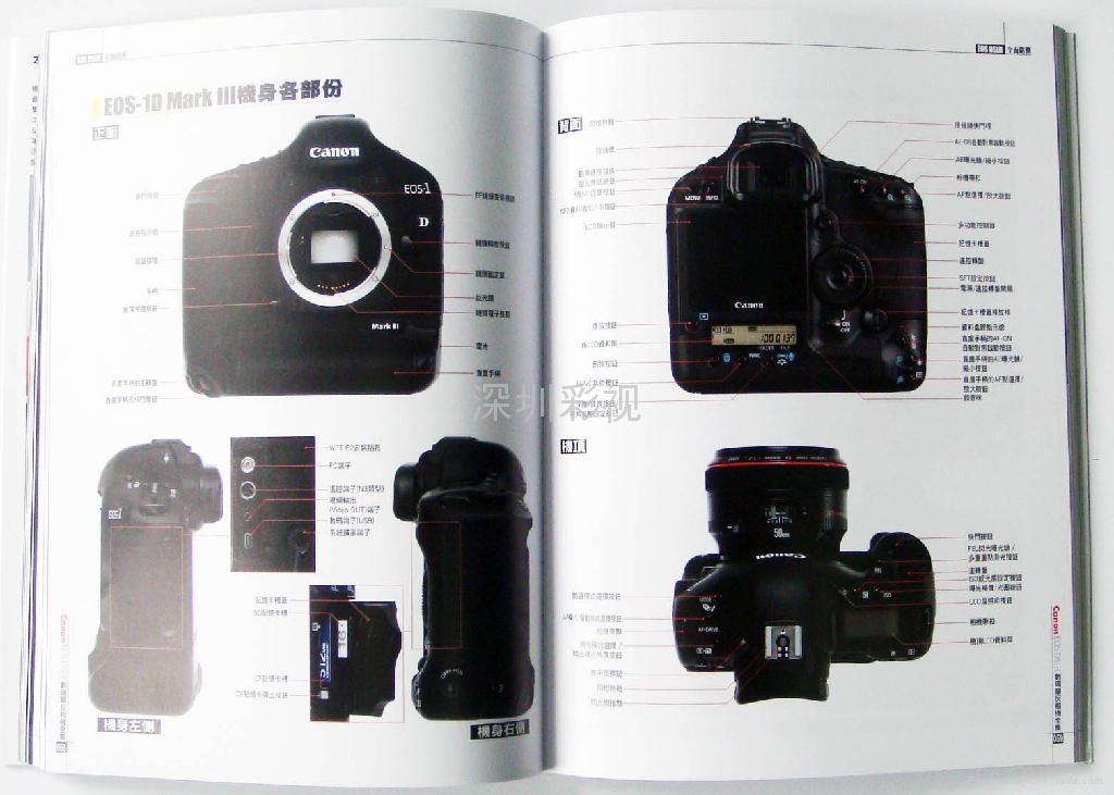 供應深圳攝影宣傳畫冊印刷 1