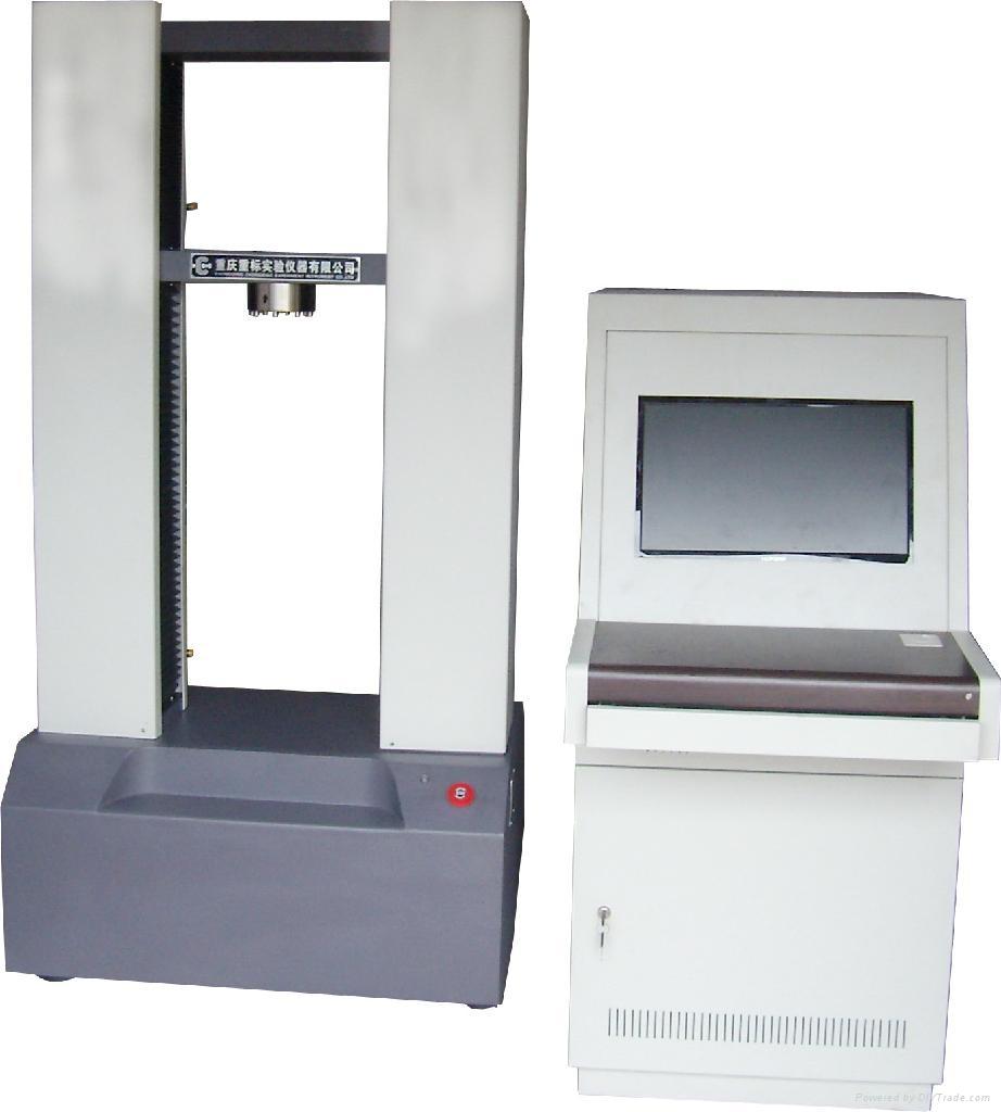 重庆电子  试验机 1