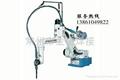 供应健身器材运动器材跑步机焊接机器人 2