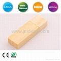 木質U盤 1