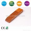 木質U盤 4