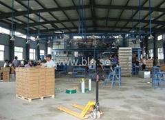Xuzhou Hualian Glass Products Co.,Ltd.