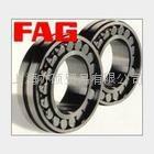 FAG主軸 FAG球面滾子軸承
