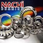 日本NACHI進口軸承現貨供