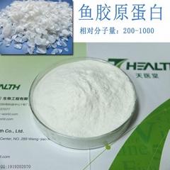 Fish Collagen Peptide