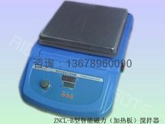 智能恒温磁力搅拌加热板ZNCL-B 180*180
