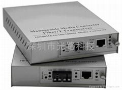 10/100M远端管理型光纤收发器 --支持Snmp Web