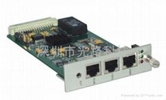 10/100/1000M网管光纤收发器-支持Snmp Web