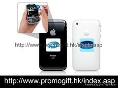 N time clean paste, mobile phone