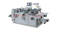 MQ-320 Fully Automatic Roll-roll Continuous Adhesive Label Die Cutter