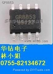 GR8853--電子鎮流器驅動芯片