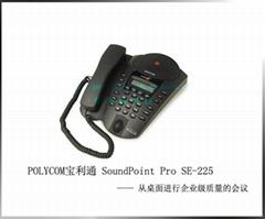 宝利通POLYCOM集团桌面会议电话PROSE-225