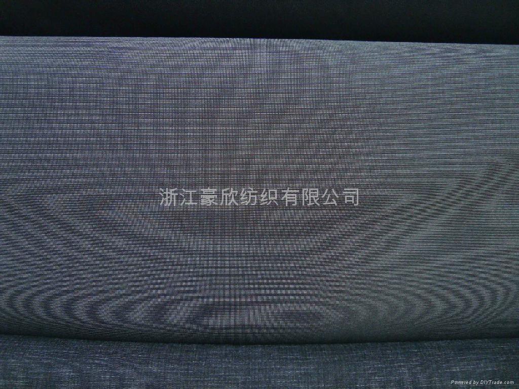 imitation denim(jeans) 1075-3 1