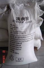 bulk pack detergent powder