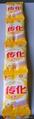 bulk pack detergent powder 2